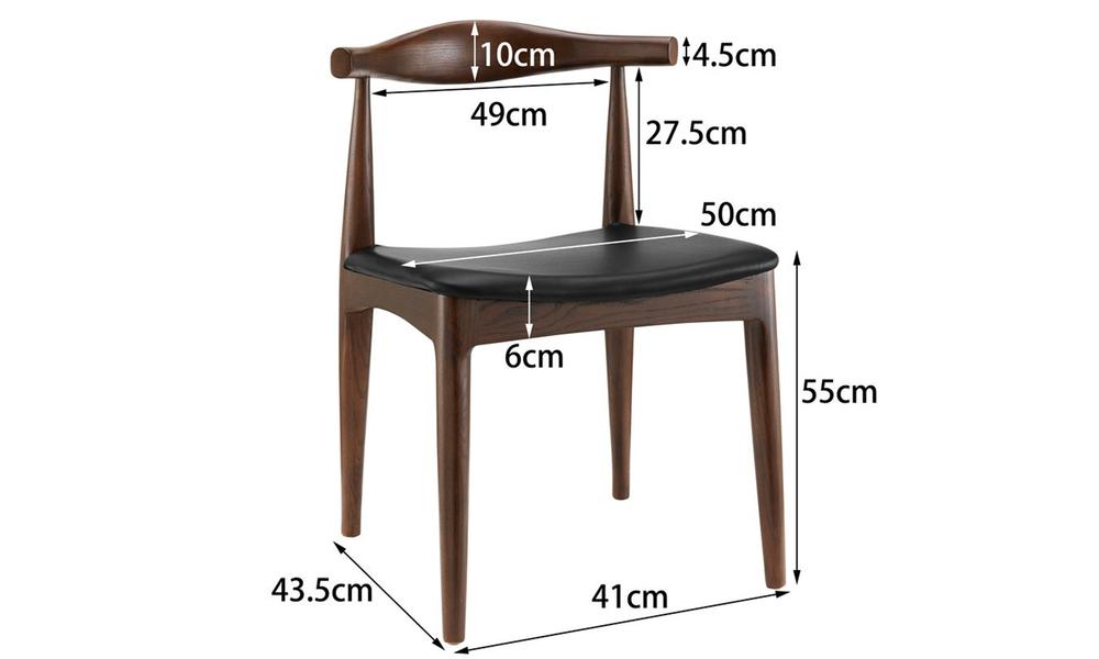 Dark brown hans wegner replica elbow ch20 dining chair 3051   web2