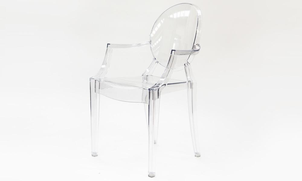 Louis ghost chair   web2