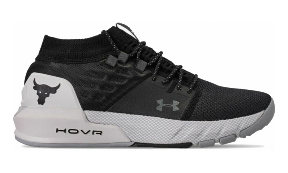 under armour project rock shoes   web2