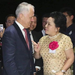 Lily Chen with Prime Minister Malcolm Turnbull.
