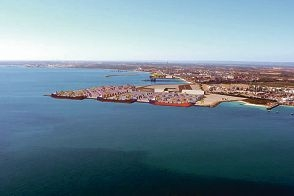 James Point Port is expected to be up and running by July 2015.