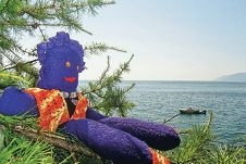 Yanchep doll Tully at Lake Baikal in Russia earlier this month.