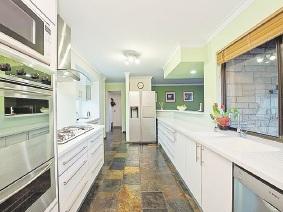 Como, 2/84 Mary Street – $795,000 to $825,000