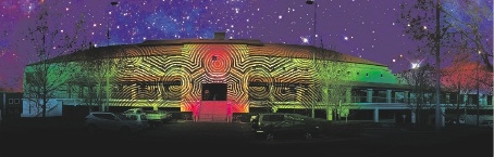 Image shows how the Joondalup Library could be illuminated as part of the new lighting projection event.