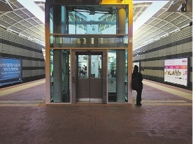 The new lift at Joondalup station.