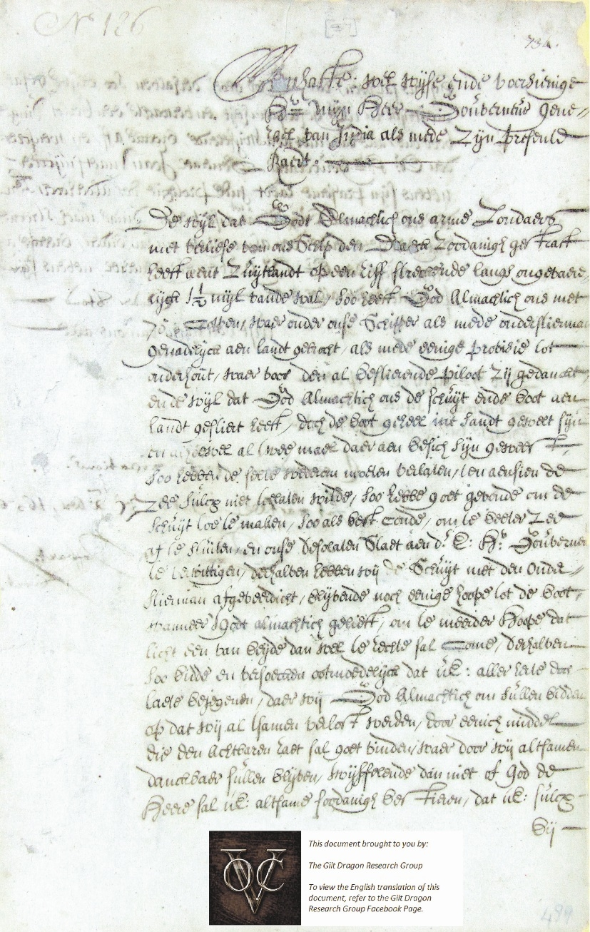 The letter believed to have come from survivors of the Gilt Dragon shipwreck.