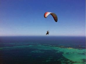 Flying along the coast: Paramotoring has been approved at Pinnaroo Point in Hillarys for a second trial, this time lasting 12 months.