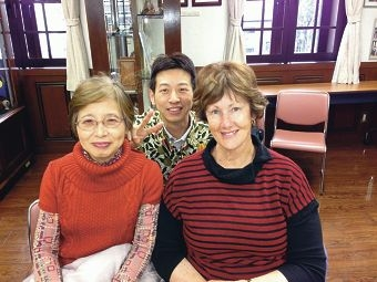 Sister city celebration: Belmont MLA Glenys Godfrey with a host family in Adachi.