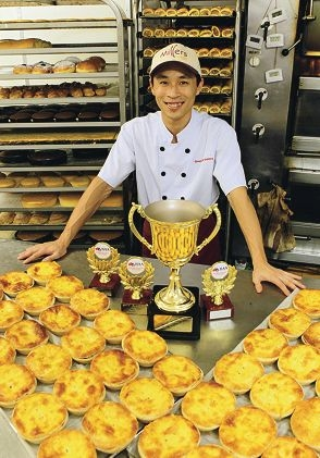 Baker Tommy Nguyen. Picture: Martin Kennealey d408045