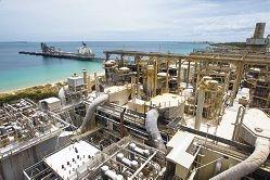 The Alcoa Kwinana Refinery as it looks today.