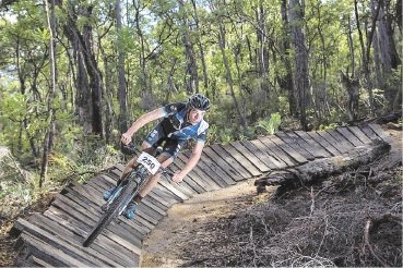 Government approval for mountain biking in hills
