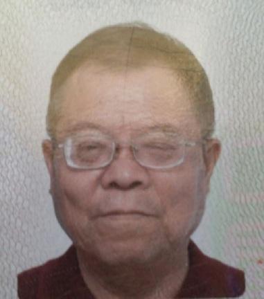 Bedford: concerns held for missing man Qilong Le