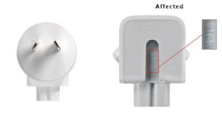 The affected adapter.