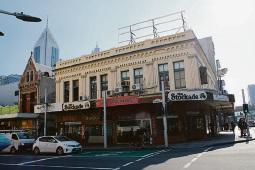 Stockade Building: landmark on corner of Barrack and Wellington streets set for radical high-rise transformation