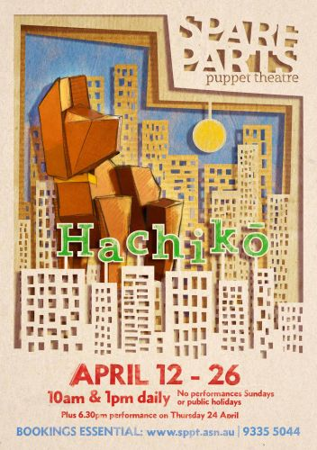 Spare Parts Puppet Theatre presents Hachikō