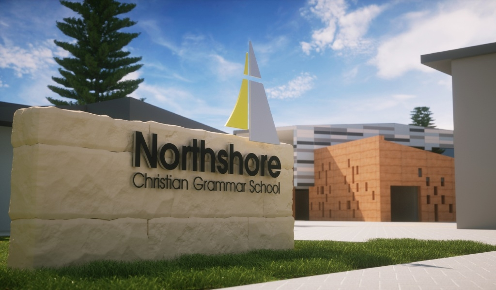 An artist's impression of the school entrance.
