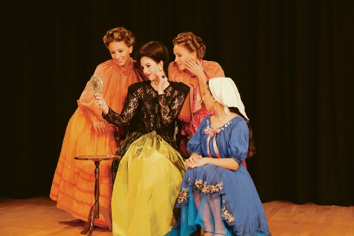 Iona Presentation College to perform Cinderella