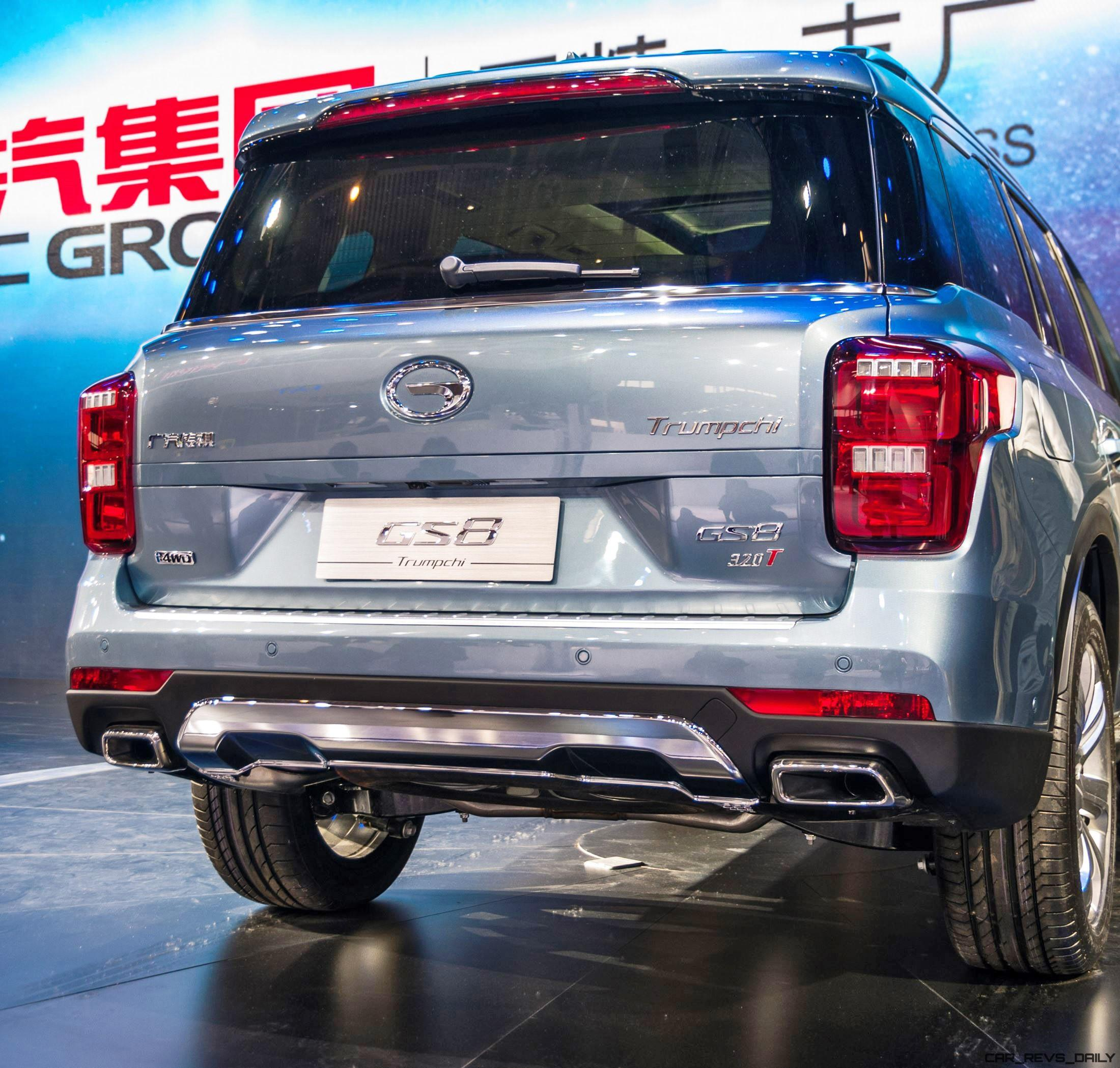 Chinese car maker Trumpchi may be trumped in choice of name