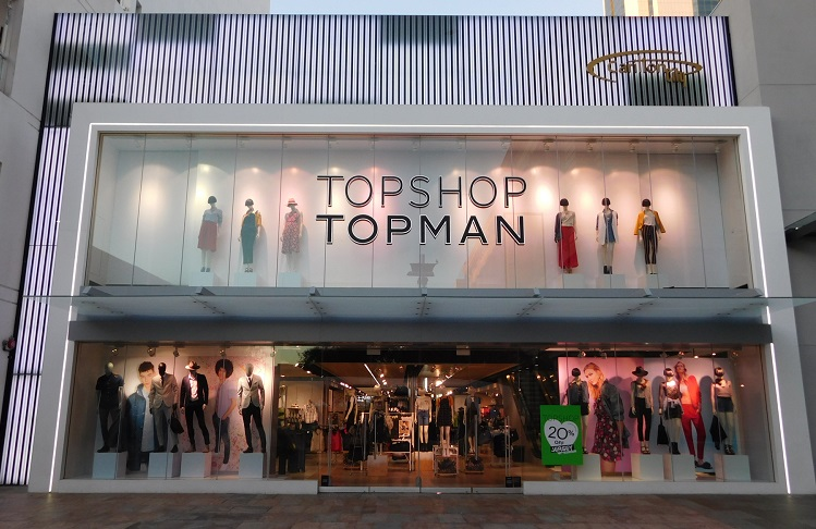 Topshop Australia in voluntary administration, fate of Perth store unclear