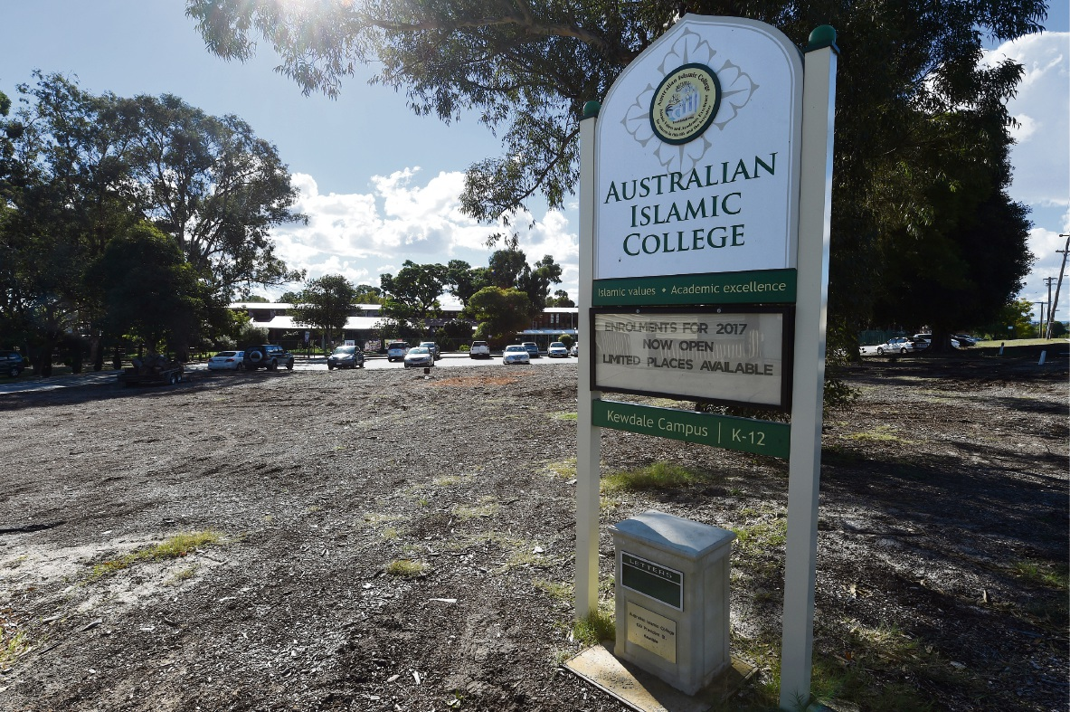 Australian Islamic College Kewdale campus to expand