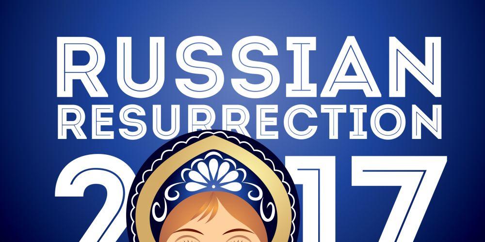 Russian Resurrection Film Festival