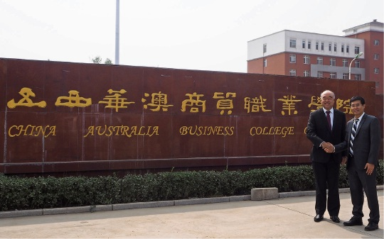 Moore MHR Ian Goodenough visiting the China Australia Business College of Shanxi.