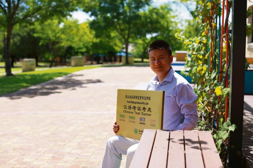 Perth Beijing School director Alex Shi.