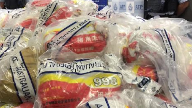 Australia's biggest meth haul was seized by Australian Federal Police off the WA coast.