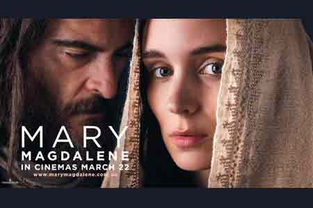 mary-magdalene-for-newsletter