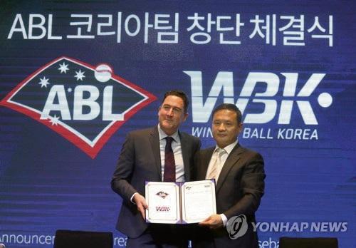 ABL CEO Cam Vale with Head of Korea Winterball Kim Hyun-soo in Seoul.