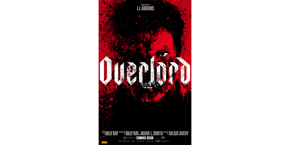 Website_Overlord