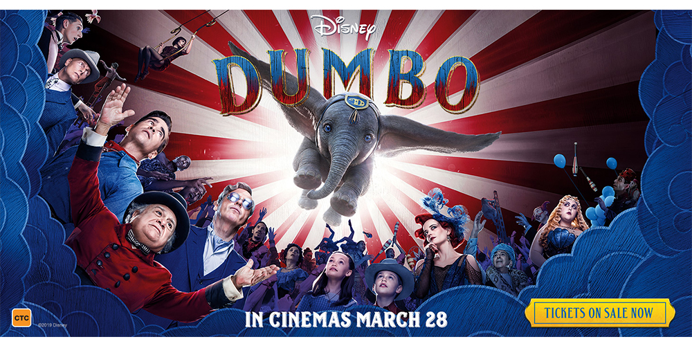 Website_Dumbo1