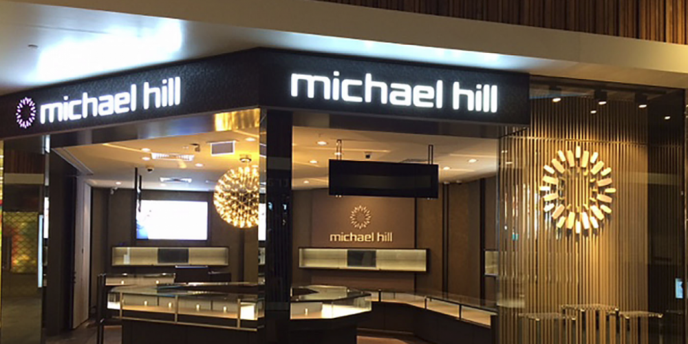 Michael Hill may spend up to $25 million on staff underpayments