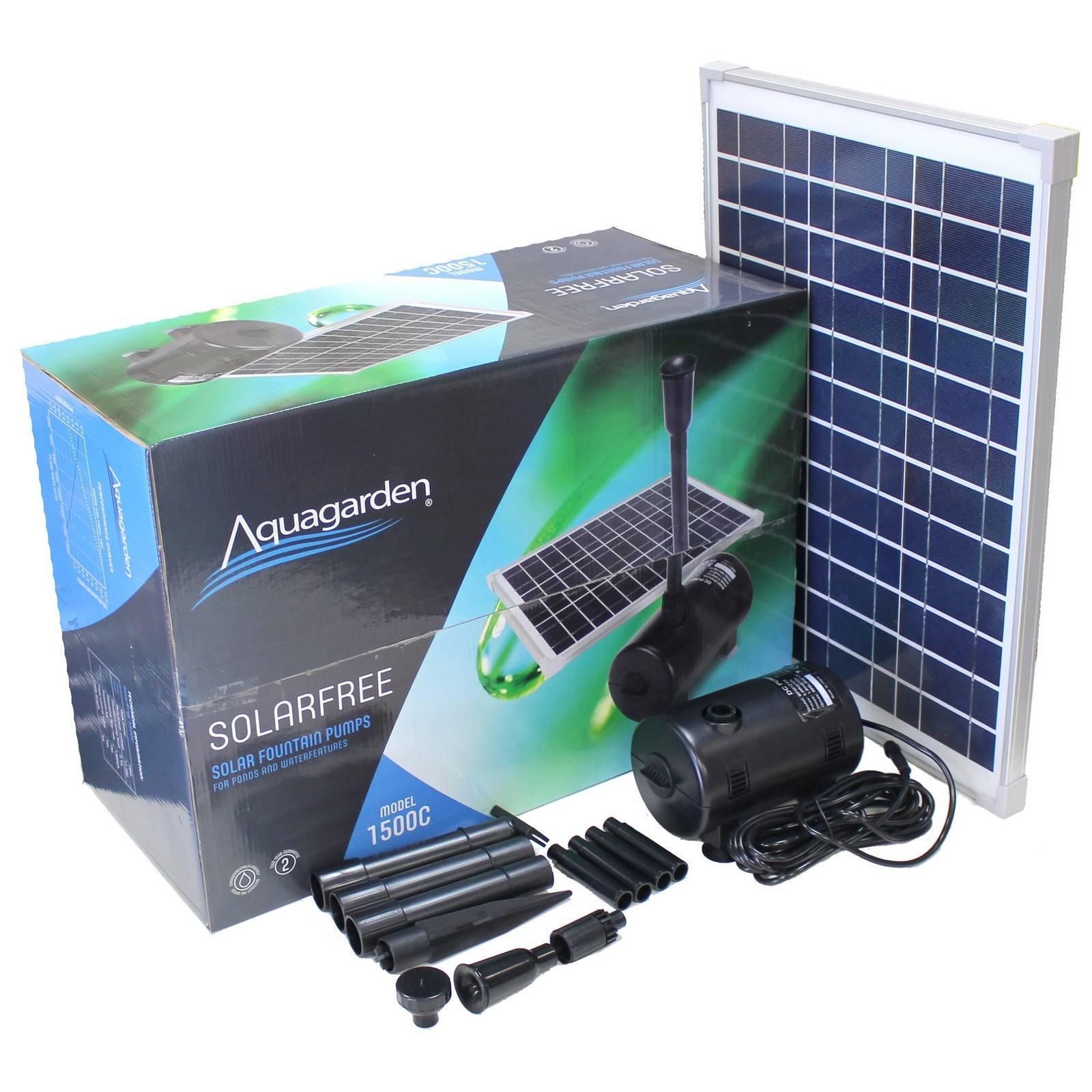 Solarfree 1500 solar pump 1360lph head aquagarden for Aquagarden 1200 pond pump