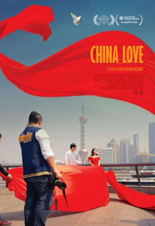 China Love Poster