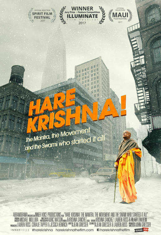 Hare Krishna! Poster