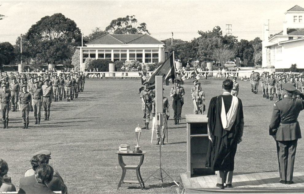 1975 Passing Out Parade