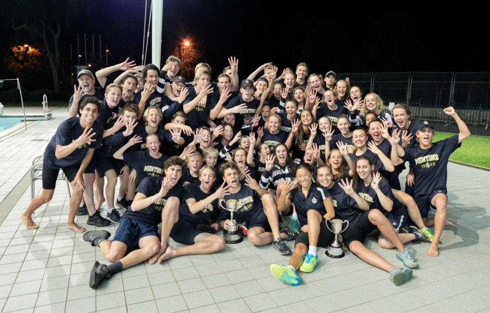 2017 AGSV Swimming Team