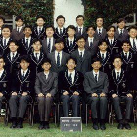1990 Form 6F