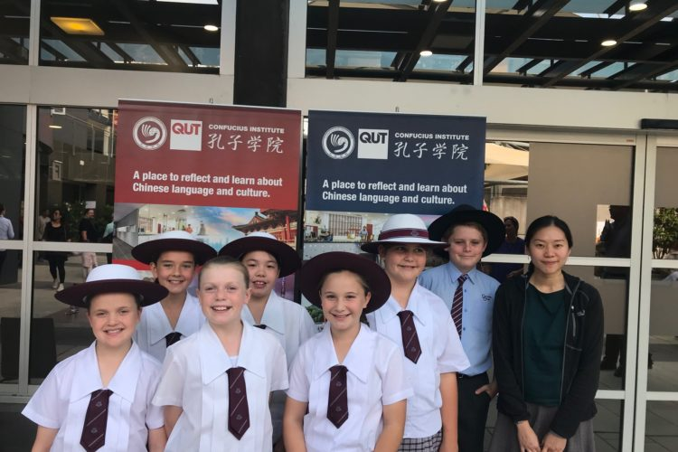 Junior School Year 5 Chinese Speaking Competition