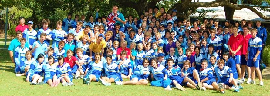 Class Of 2008 Banner