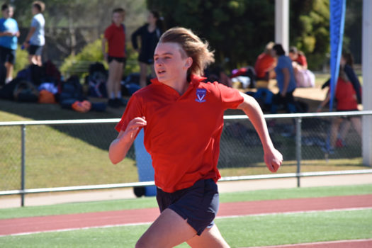 2018 Athletics Carnival Secondary 5