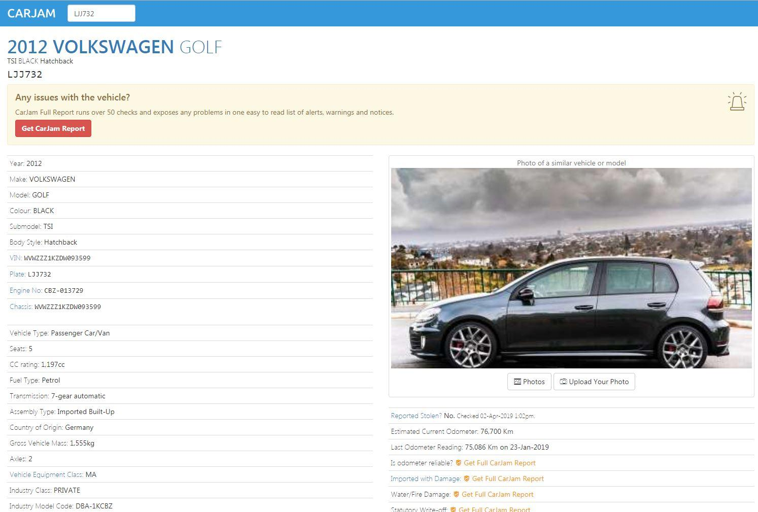 View Auto part Fuel Door / Filler Volkswagen Golf 2012