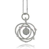 APDJ4 / 18ct White Gold Argyle Pink Diamond Pendant