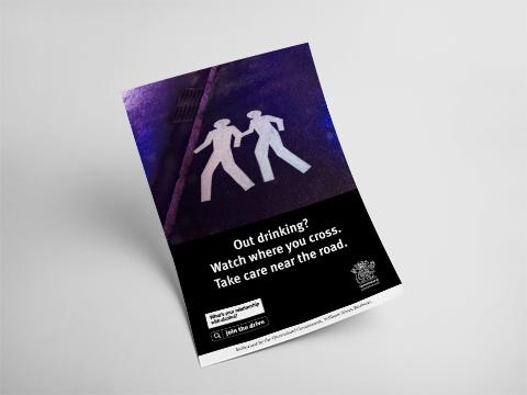 Drink walking poster