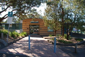 Entrance_to_the_domeney_reserve_recreation_centre