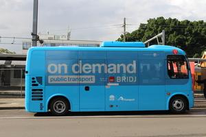 On demand bus inner west
