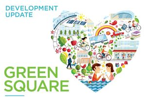 Green square heart screen grab