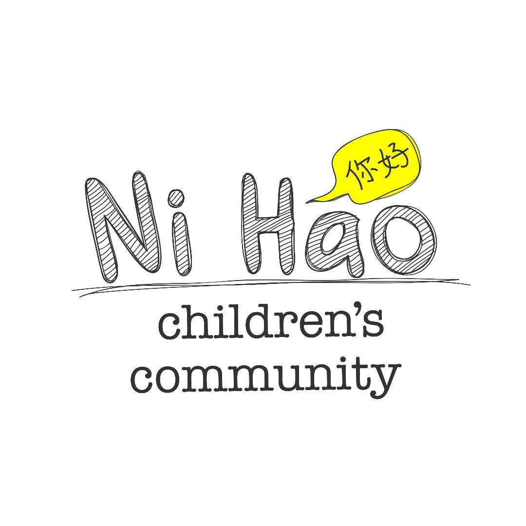 Ni Hao Children's Community
