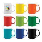 104193 – Arabica Coffee Mug